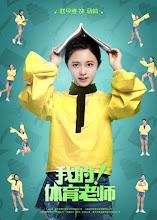 Angel Zhao Jinmai China Actor
