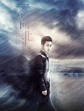 Road To North  China Drama