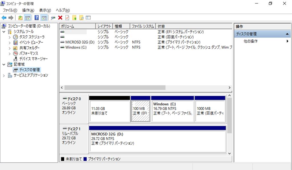 [clip_image001%255B4%255D%255B3%255D.png]