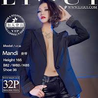 LiGui 2014.12.19 网络丽人 Model 曼蒂 [33+1P] cover.jpg