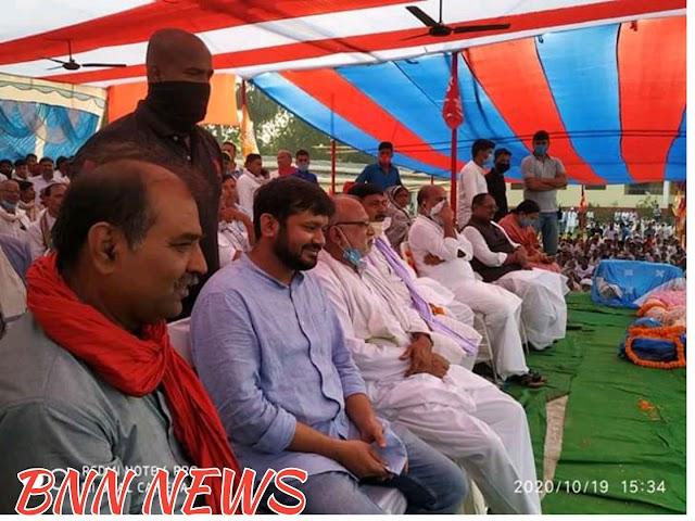 रामनरेश पांडेय के समर्थन में कन्हैया कुमार की रैली.