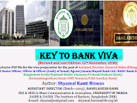 Key to Bank Viva- কী টু ব্যাংক ভাইভা (Updated Version ) PDF ফাইল
