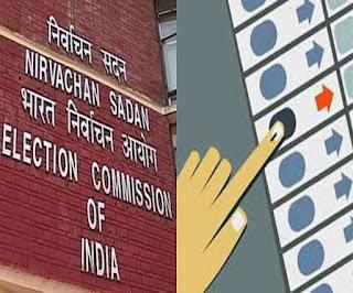 Bihar Assembly Election: निर्वाचन आयोग का बड़ा फैसला, कोरोना के बावजूद तय समय पर होगा चुनाव