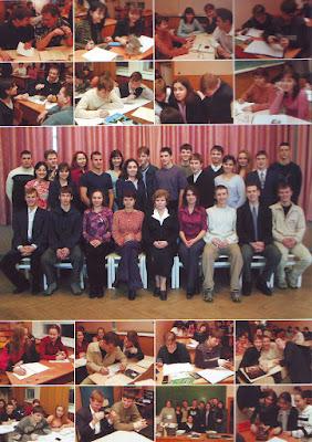 Выпуск 2002 г.