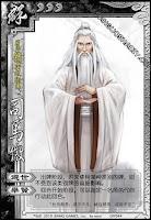 Sima Hui 4
