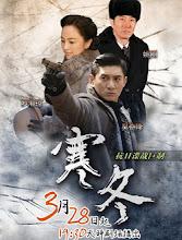 Han Dong China Drama