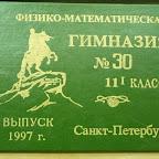 Albom 1997 11-1