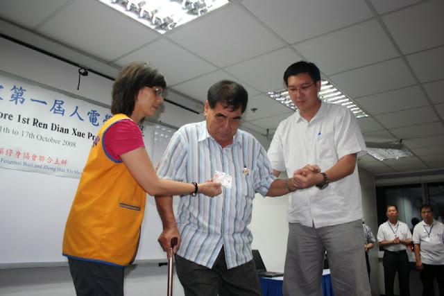 RDX - 1st RDX Program - Graduation - RDX-G043.JPG