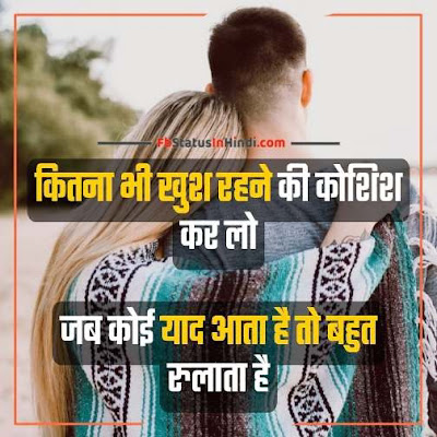गंभीर स्टेटस इन हिंदी 2021, Gambhir Status In Hindi