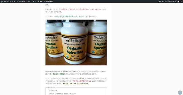pefg_01.jpg