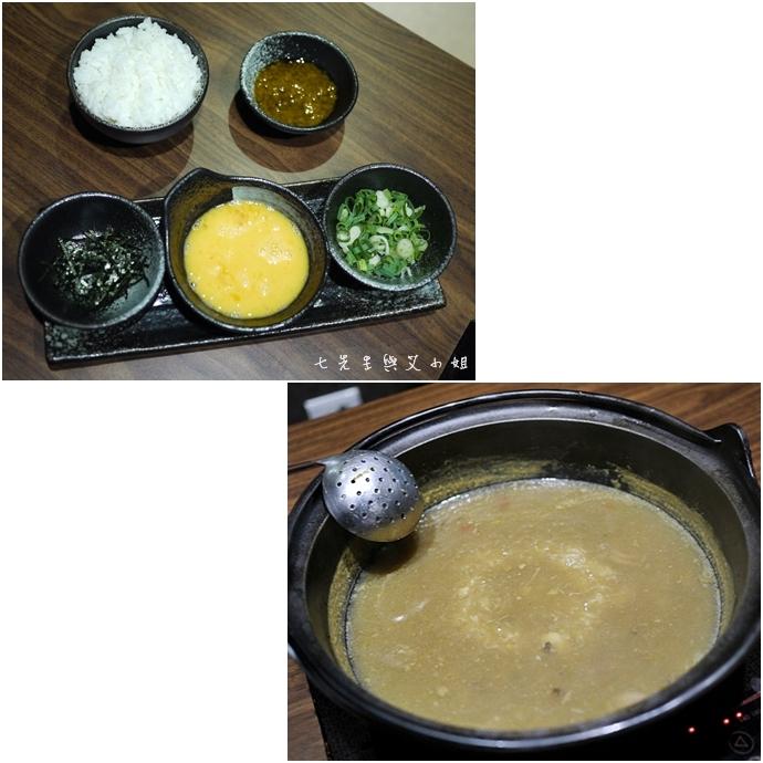 29 璞膳日式鍋物