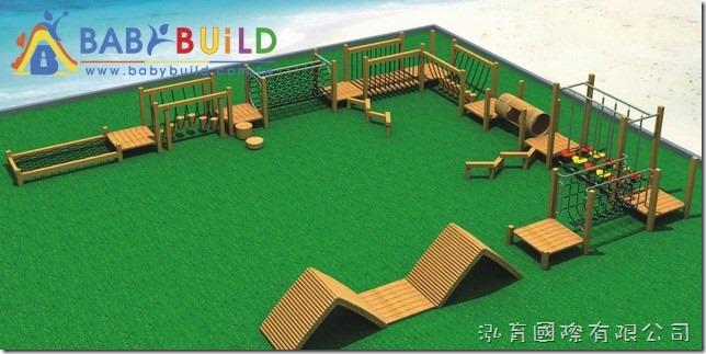 BabyBuild木製體適能遊具