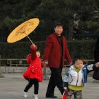 https://lh3.googleusercontent.com/-2Inn-yKww4U/T-lByHTD58I/AAAAAAAAAfw/6LrLWvTEbOg_QXRpzxCsTnRz0Xb-TPDKgCHMYBhgL/s1200/Beijing_030.JPG