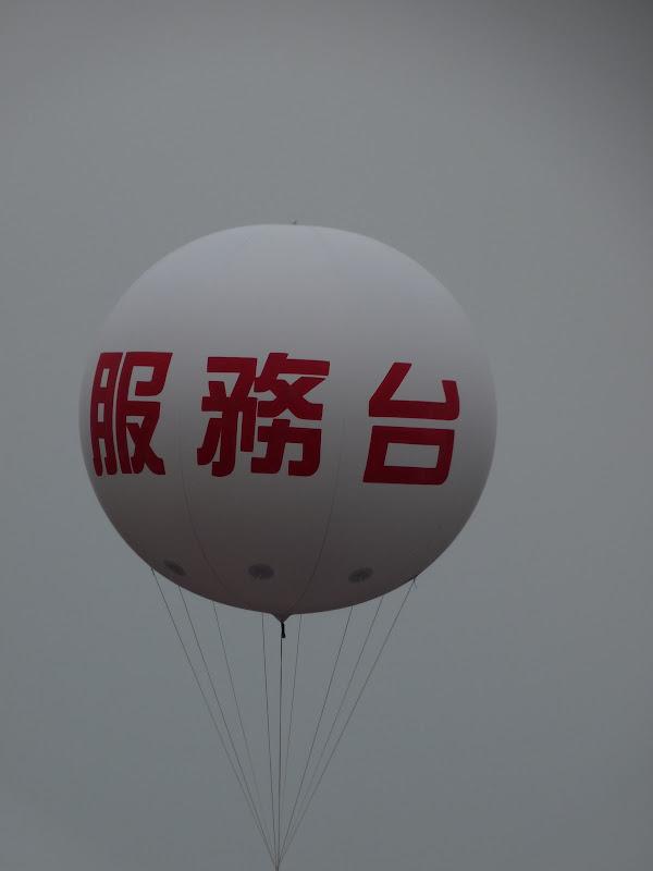 Taiwan .Taipei Lantern Festival - P1150811.JPG