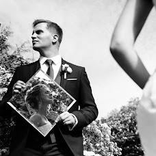 Wedding photographer Elena Porubova (porubovafoto). Photo of 03.07.2018
