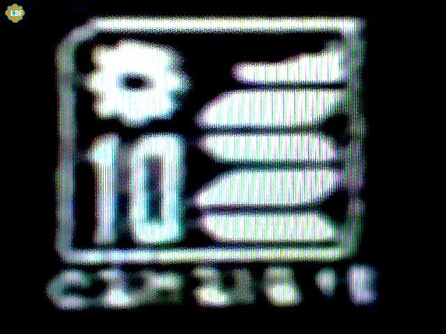 https://lh3.googleusercontent.com/-2Jg4eXIZmGE/VlNMA7ma9pI/AAAAAAAIsh0/-9JEOSsxu7Y/s640-Ic42/Logo_CANALE10_ROMA_ora_CANALE5-MEDIASET..jpg