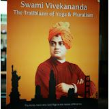 SwamiVivekanandaLaserShow
