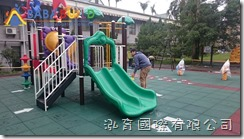 TCC兒童遊戲場現場檢驗