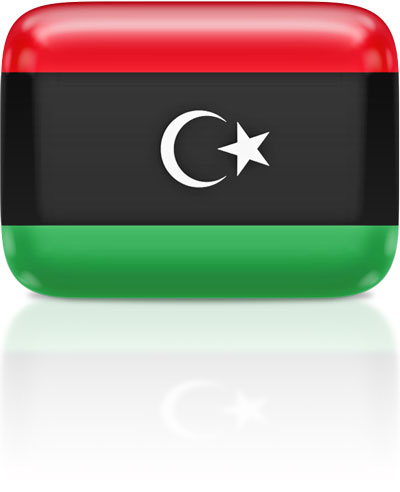 Libyan flag clipart rectangular