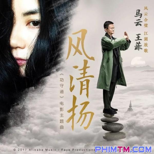 Làm nghệ thuật như Jack Ma: Đầu tư phim lỗ, đóng vai chính phim võ thuật kiêm hát nhạc phim! - Ảnh 13.