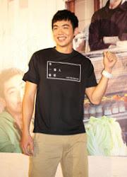 Bruce Hung / He Haochen China Actor