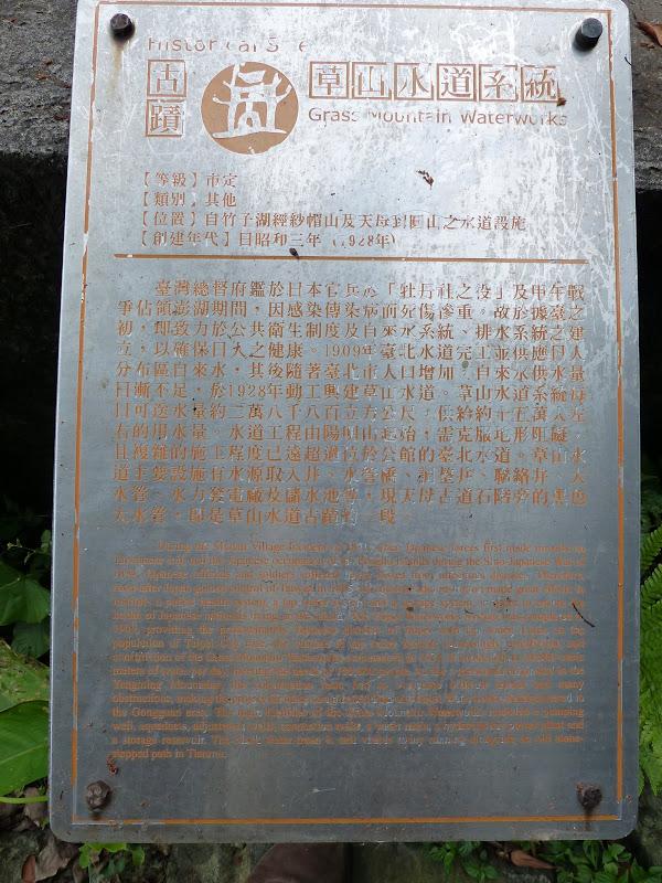 Taipei. Petite promenade au départ de Tianmu - rando%2B021.JPG