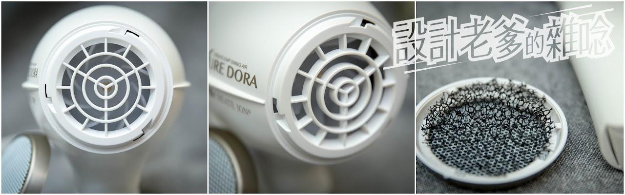 日本create ion翻轉風,日本create ion「翻轉風」專業沙龍級負離子吹風機...我家的吹風機今天開始學會轉彎
