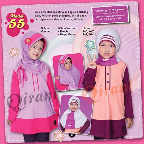 Baju Qirani Couple Anak
