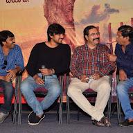 Vaishakam Movie  Trailer Launch (147).JPG