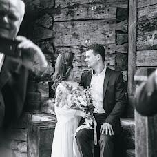 Wedding photographer Denis Efimenko (Degalier). Photo of 25.06.2017