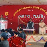 Matri Puja 2014-15 VKV Balijan (16).JPG