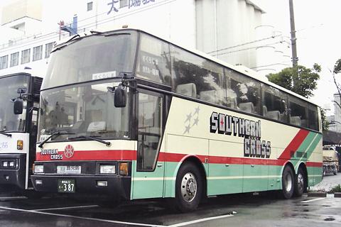 林田バス「サザンクロス」 ・387 元大阪線専用車