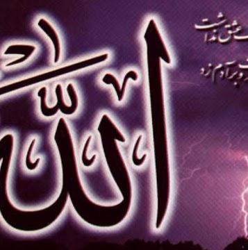 Azar Khani Photo 4