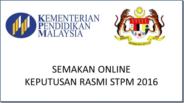 semakan-online-result-stpm-2016-2017-sms