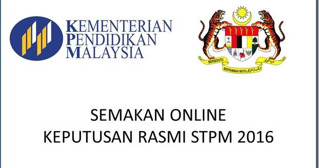 Semakan Stpm Online Result 2016 Keputusan Peperiksaan Emajalah2u