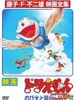 Doraemon: Du Hành Đến Vương Quốc Loài Chim