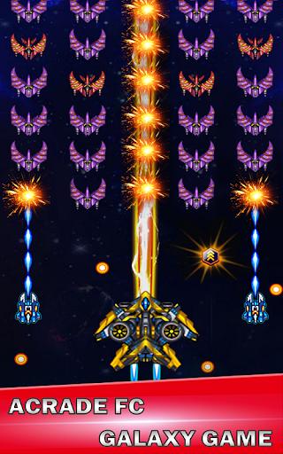 Galaxy sky shooting screenshot 5