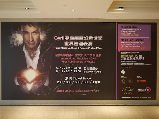 "sign for ""Cyril Magic Up Close & Personal"" World Tour"