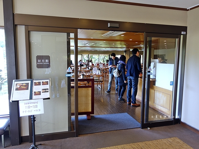 41日本九州自由行 日本威尼斯 柳川遊船  蒸籠鰻魚飯  みのう山荘-若竹屋酒造場