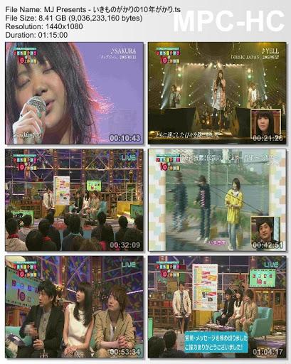 [TV-Variety] MJ Presents いきものがかりの10年がかり (NHK 2016.03.21)