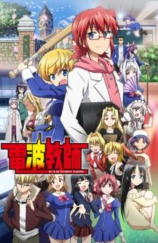 Denpa Kyoushi (TV) - Ultimate Otaku Teacher   He Is an Ultimate Teacher