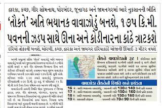 PM-KISAN scheme means 'Prime Minister Kisan Sanman Nidhi'.