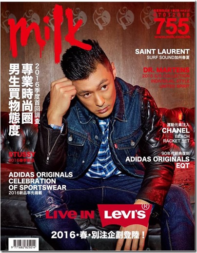 Shawn Yue X Levi's - Milk Magazine no. 755 Live in Levi's
