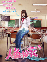 She's From Another Planet China Movie
