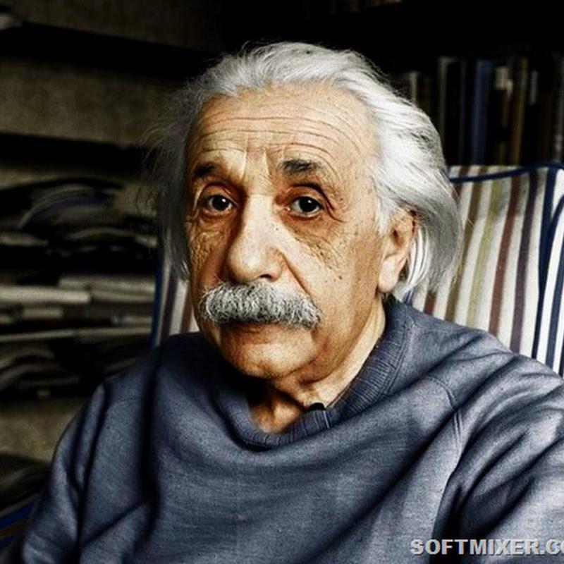 45 цитат Альберта Эйнштейна