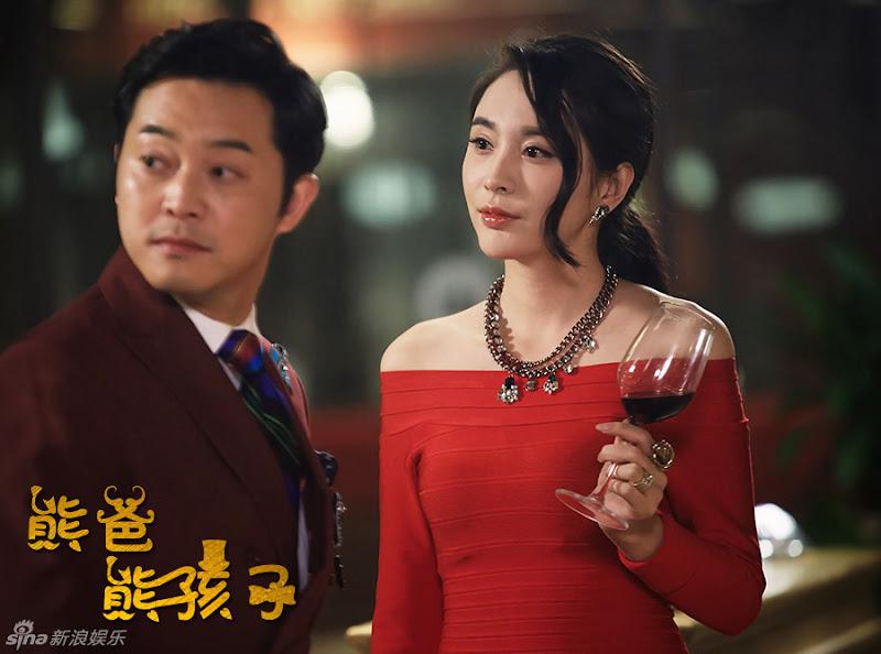 Super Dad & Super Kids China Drama