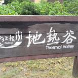 thermal valley, Beitou in Beitou, T'ai-pei county, Taiwan