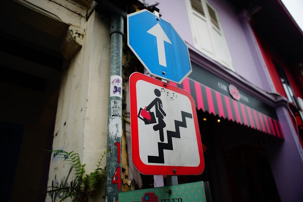 Haiji Lane, cool shopping street in Singapore