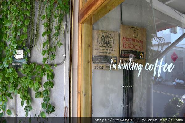 草月咖啡館 Mese Coffee |簡單風格自家烘焙精品咖啡館