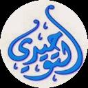 Tube Tawhidi